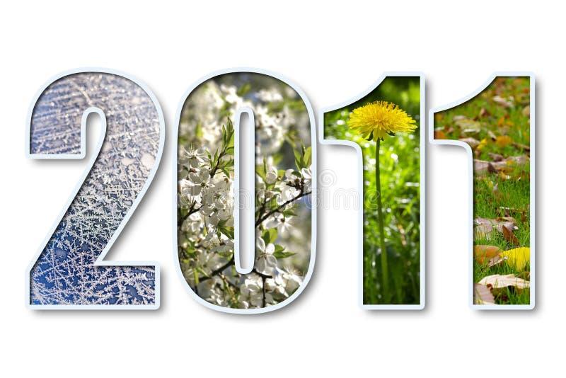 2011 neues Jahr stock abbildung