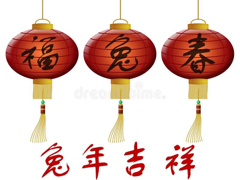 2011 nuovo anno cinese felice delle lanterne del coniglio royalty illustrazione gratis