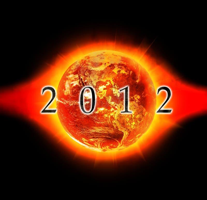 2012个末端世界 向量例证