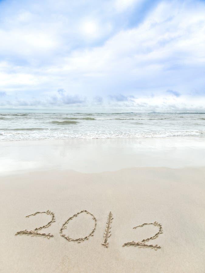 2012个热带愿望