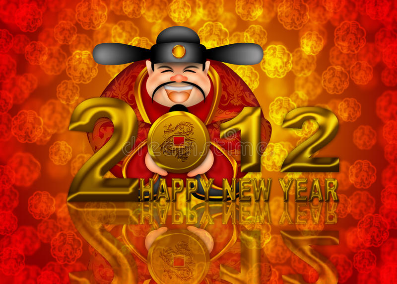 2012中国人神愉快的例证货币新年度 库存例证