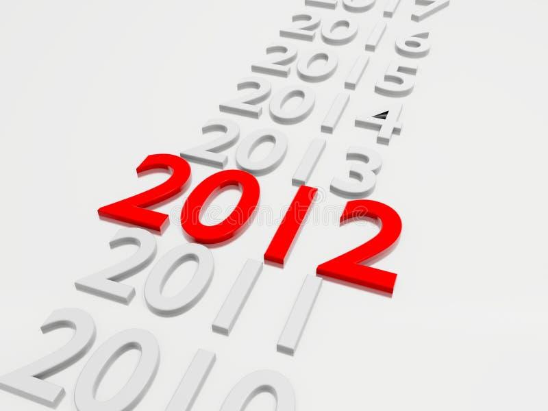 2012年 向量例证
