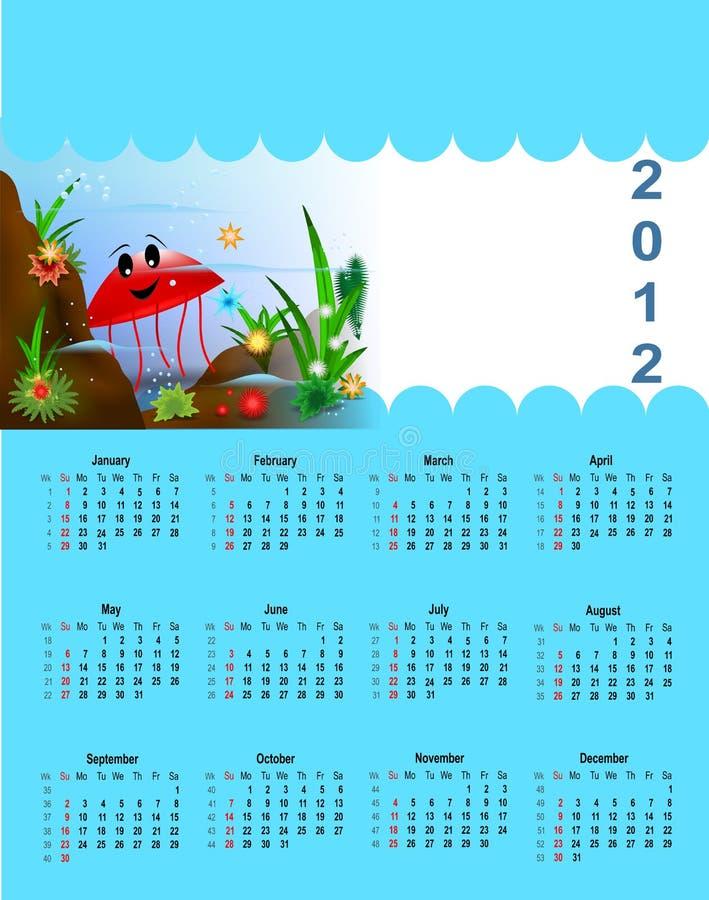 2012日历子项