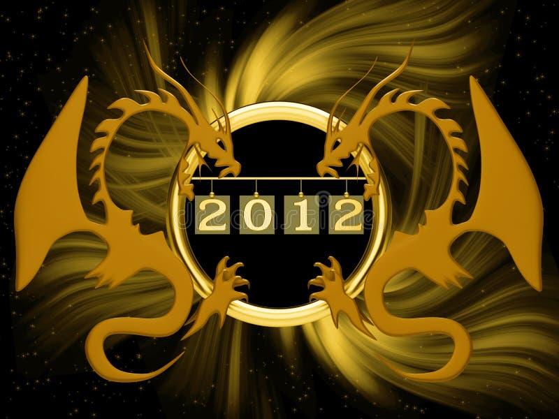 2012 Новый Год иллюстрация вектора