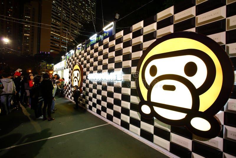 2012 справедливых Новый Год Hong Kong лунных стоковые фотографии rf