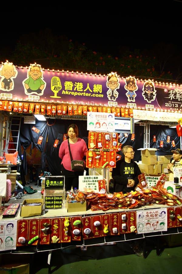 2012 справедливых Новый Год Hong Kong лунных стоковое изображение