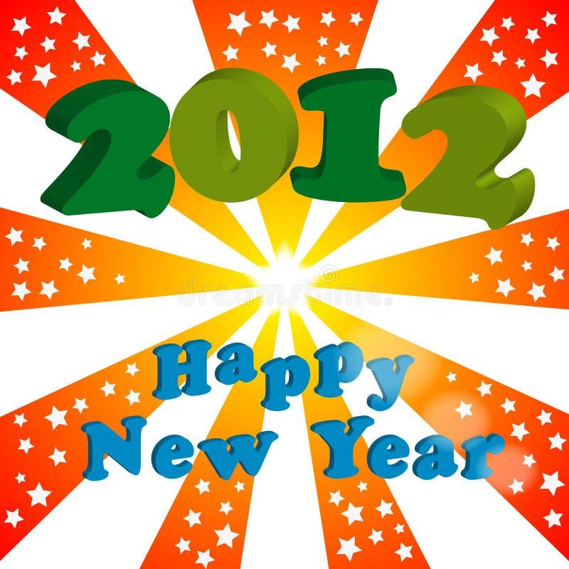 2012 счастливых Новый Год иллюстрация вектора