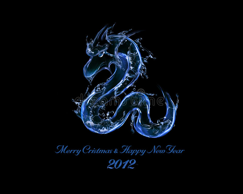 2012 черных года воды дракона иллюстрация вектора