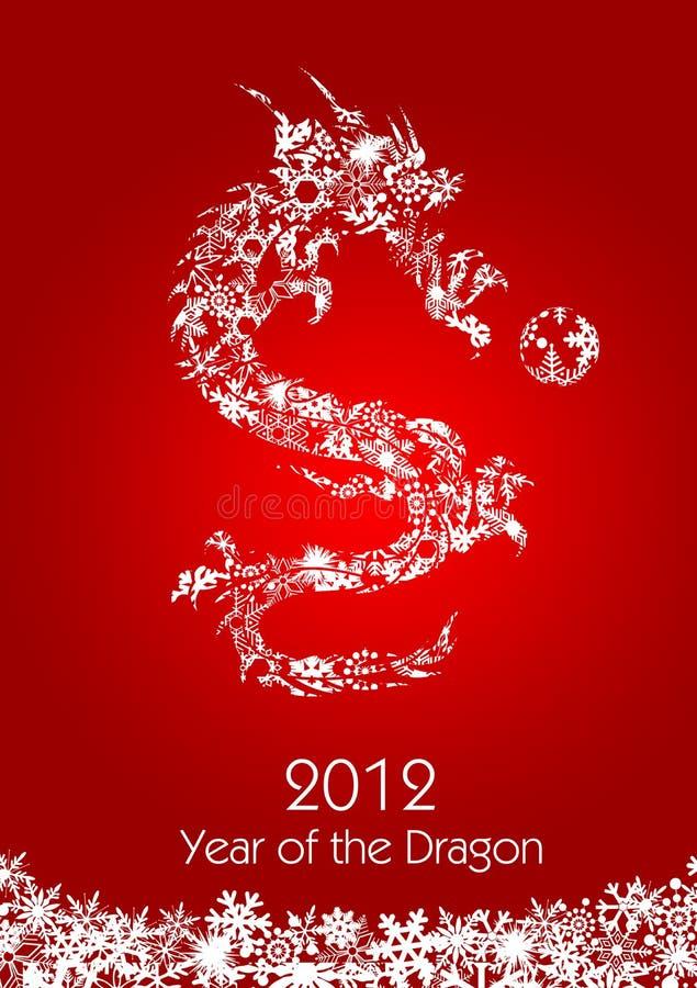 2012 balowego chińskiego smoka latających płatków śniegów royalty ilustracja