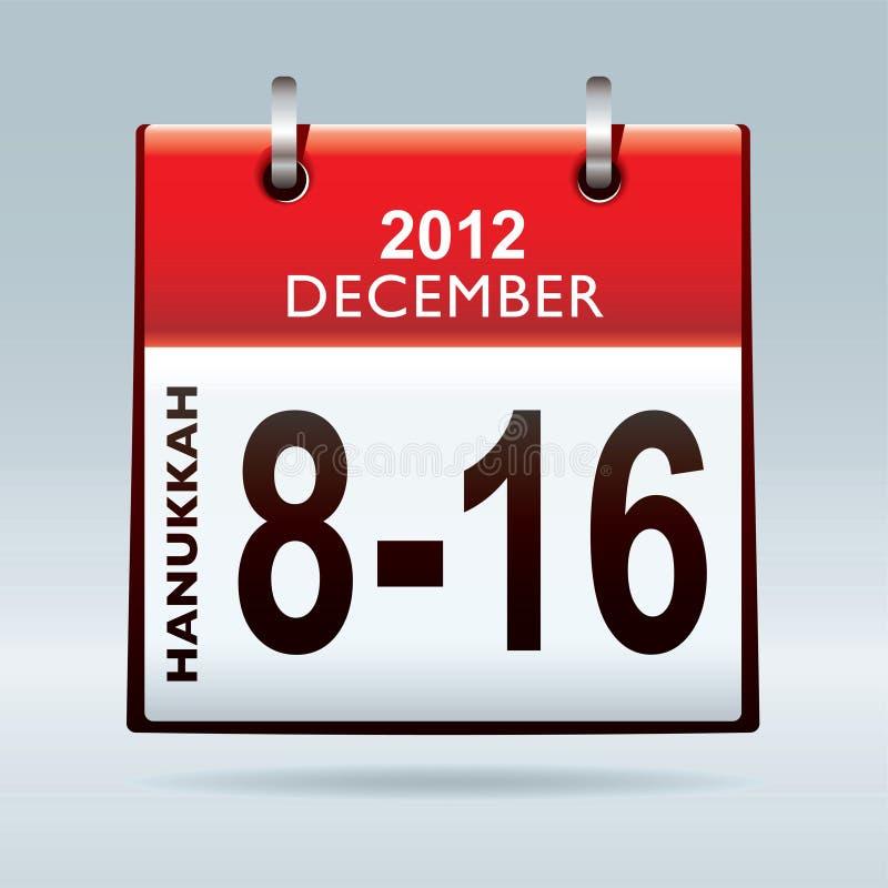 2012 Hanukkah