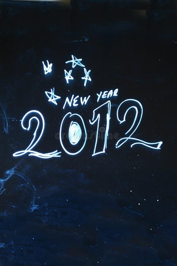 Download 2012 New year stock illustration. Illustration of happy - 21102310