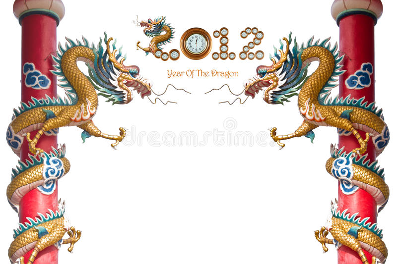2012 Year of The Dragon royalty free stock photography