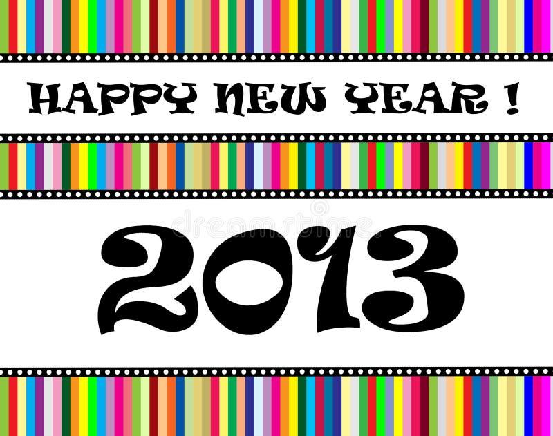 2013新年好 皇族释放例证