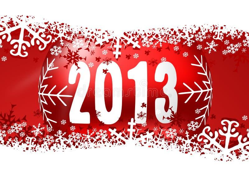 2013新年度例证 向量例证