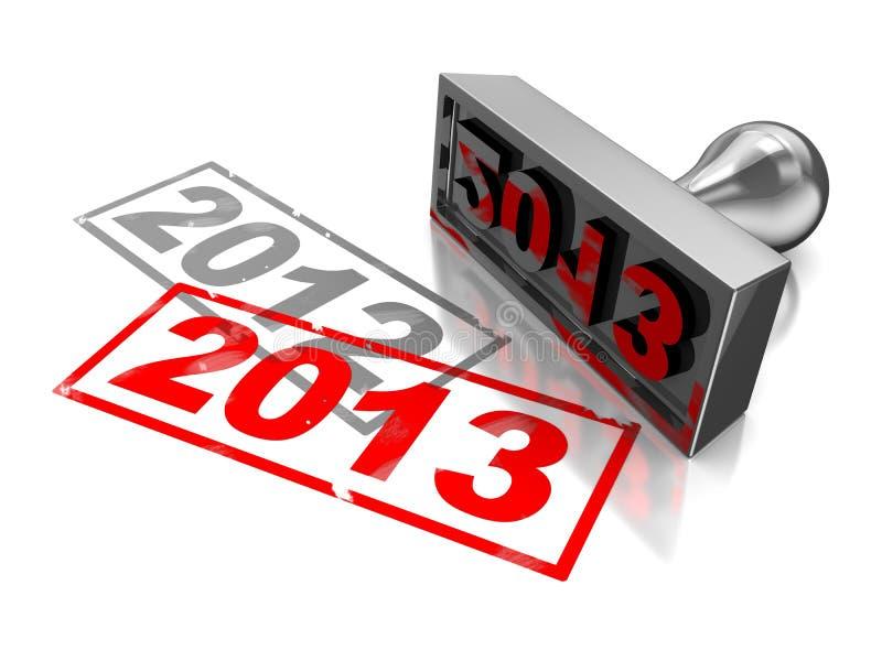 2013新年度 皇族释放例证