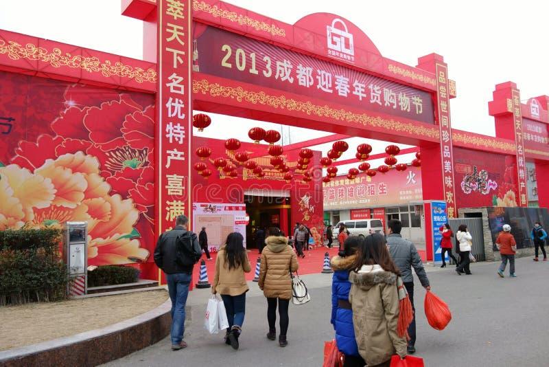 2013 chinese new year shopping in Chengdu