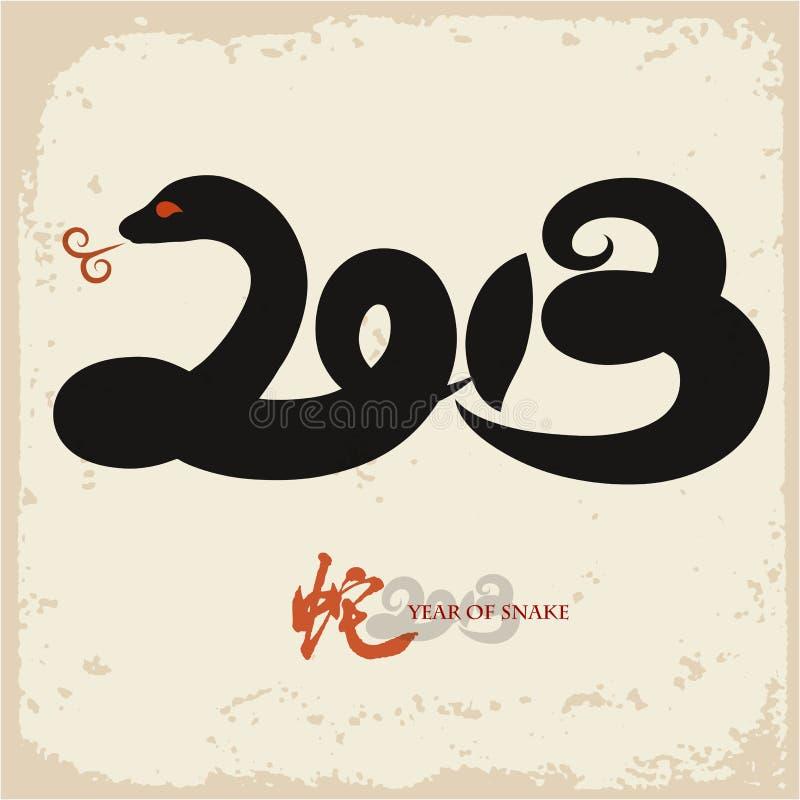 2013: Chinesisches Jahr der Schlange stock abbildung