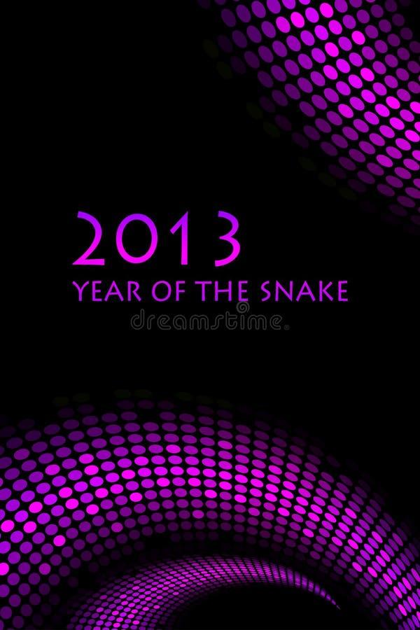 2013 nowego roku royalty ilustracja