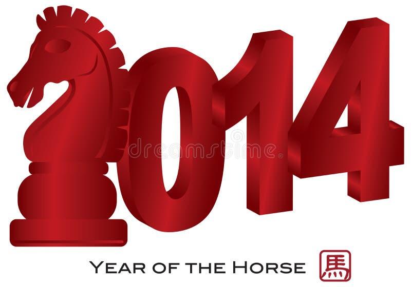Download 2014 Chinese Horse 3D Illusrtation Stock Vector - Illustration of illustration, text: 28926554