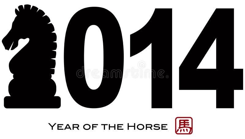 2014 Chinese Horse Illusrtation royalty free stock image
