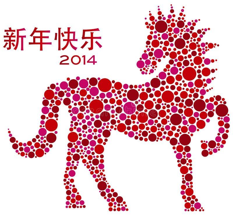 2014 Chinese Zodiac Horse Polka Dots stock photography
