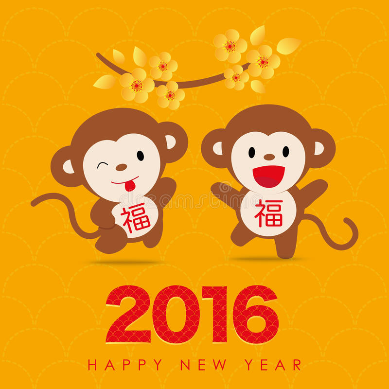 Free 2016 Monkey Chinese New Year - Greeting Card Design Royalty Free Stock Photo - 50697275