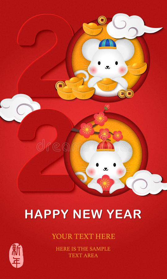 Free 2020 Happy Chinese New Year Of Cartoon Cute Rat And Golden Ingot Plum Blossom Spiral Curve Cloud. Chinese Translation : New Year Royalty Free Stock Photos - 164639498
