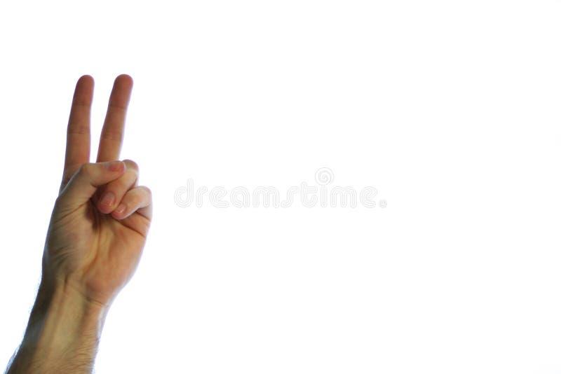 和平二 免版税库存照片