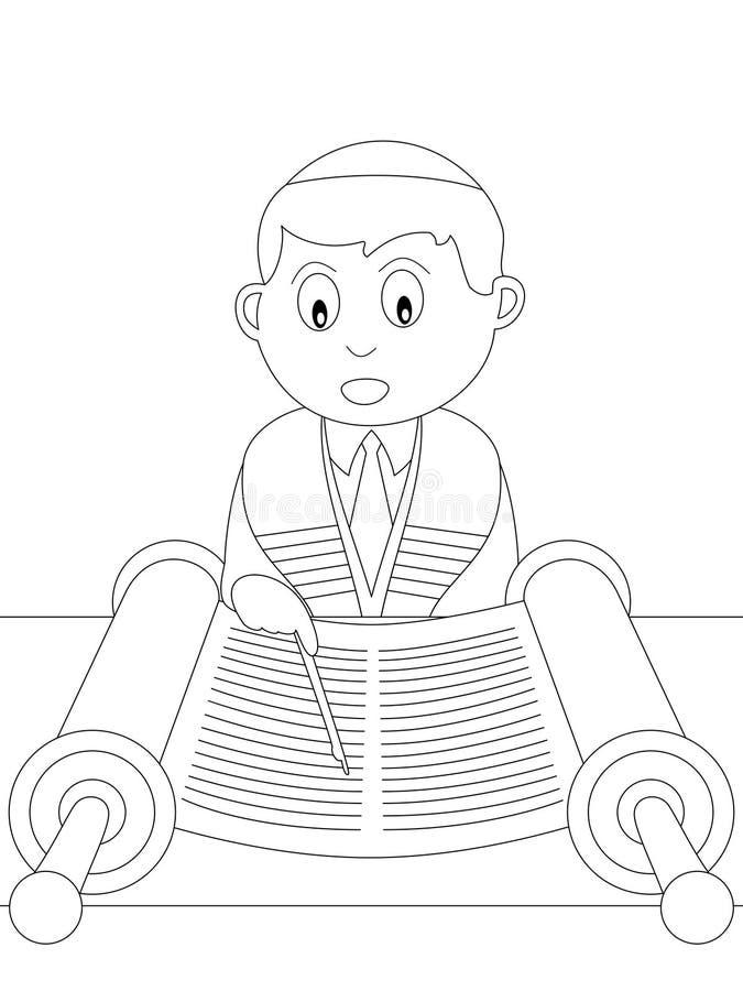 22个书着色孩子 库存例证
