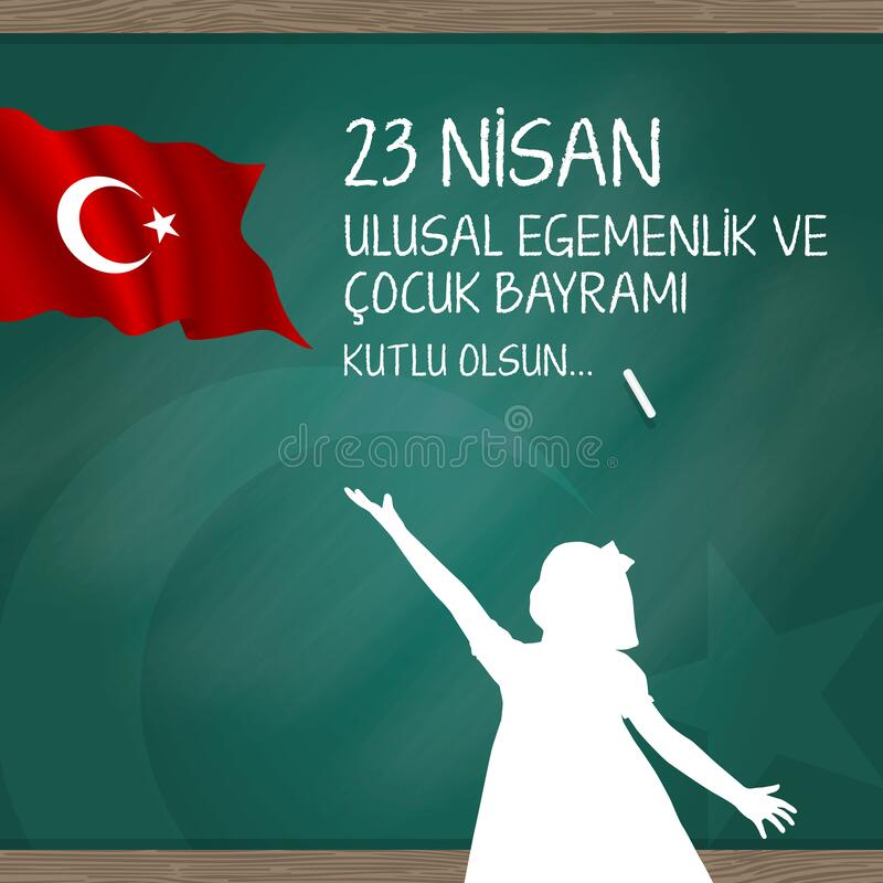 Free 23 April, National Sovereignty And Children's Day Turkey Celebration Card. Royalty Free Stock Photography - 215533777