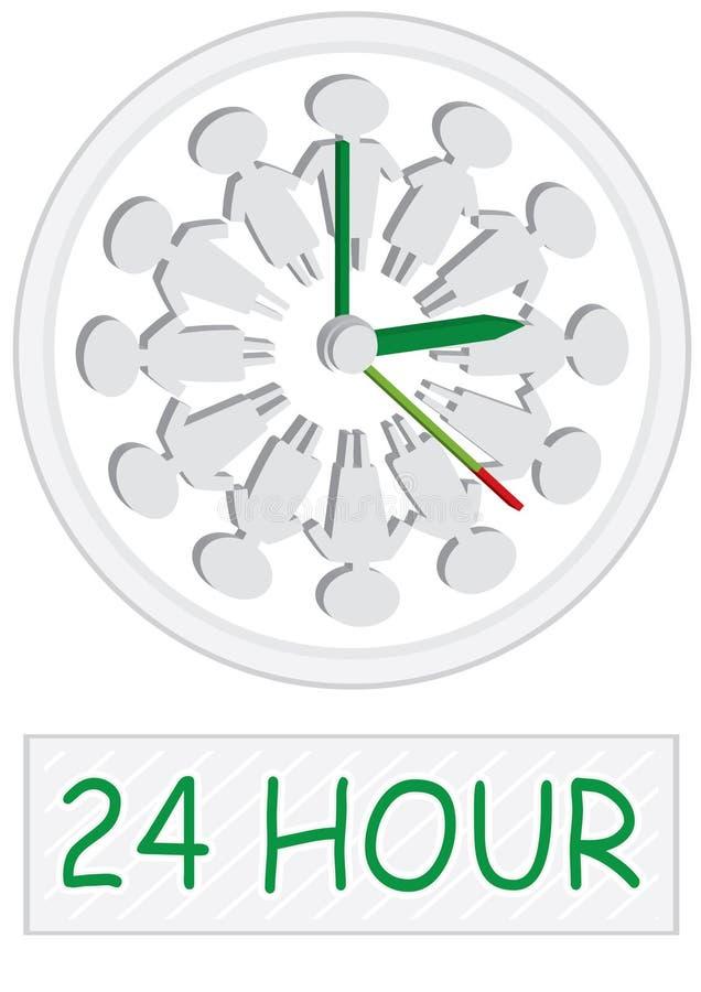 24个时钟eps时数人工作 向量例证