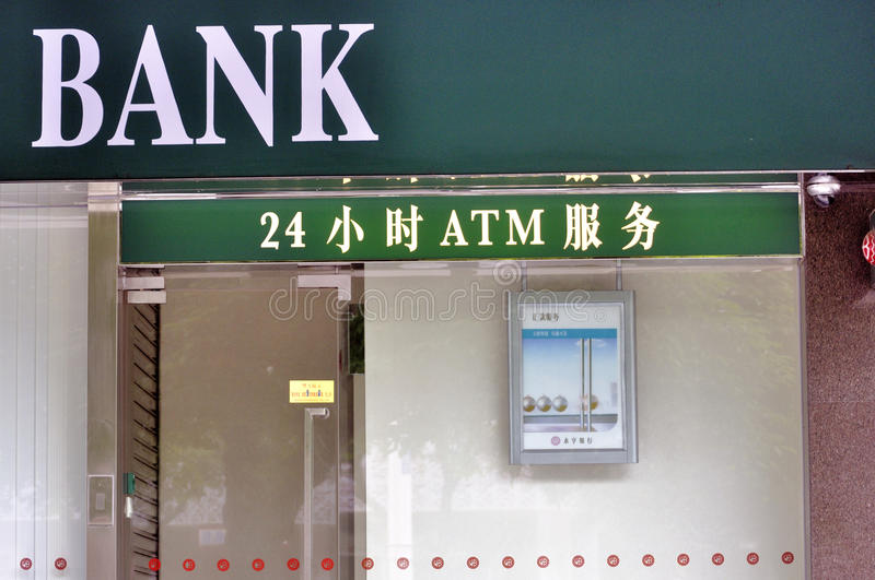 24 het teken van het uur ATM stock afbeeldingen