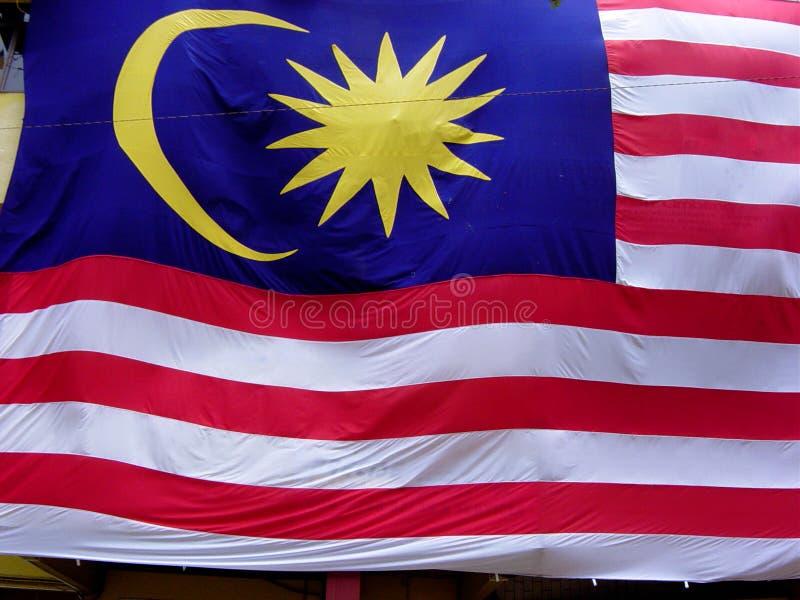 标记马来西亚 免版税库存照片