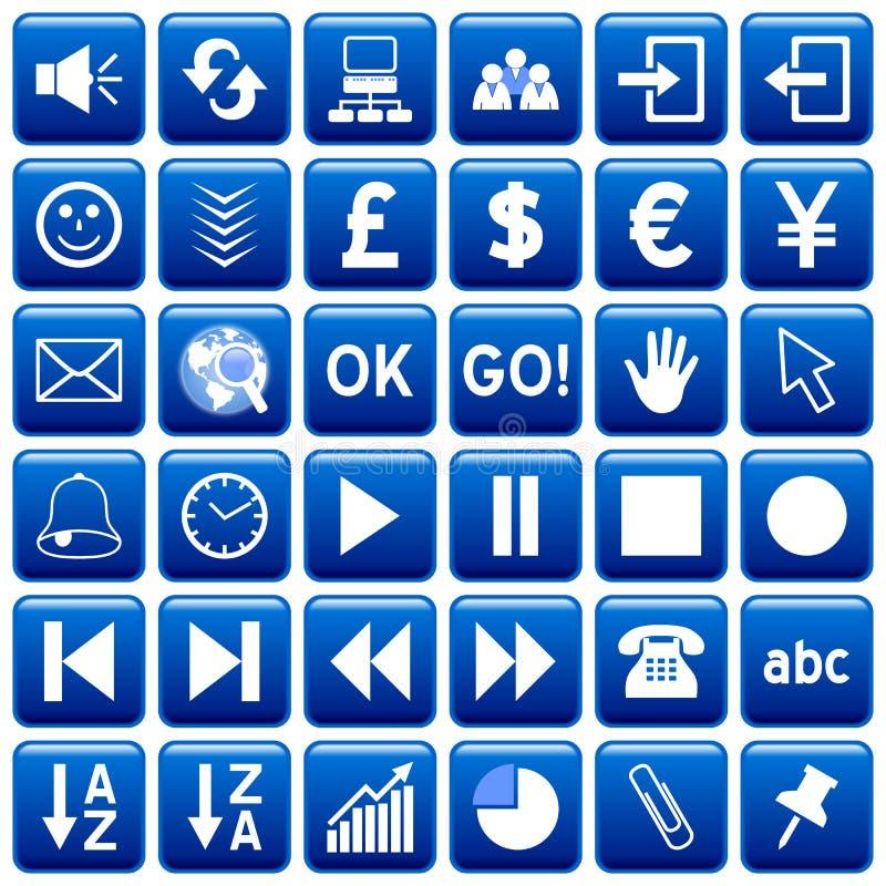 3个蓝色按钮方形万维网 皇族释放例证