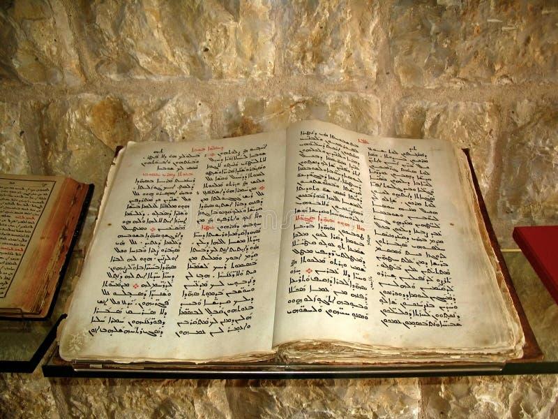 3本书祷告 库存照片