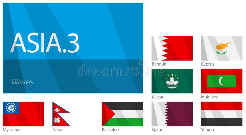 3 asiatiska landsflaggor part våg royaltyfri illustrationer