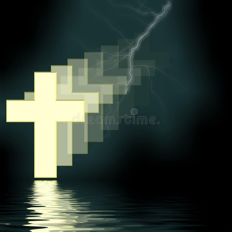 3 d cross refelcted wyznania wody royalty ilustracja