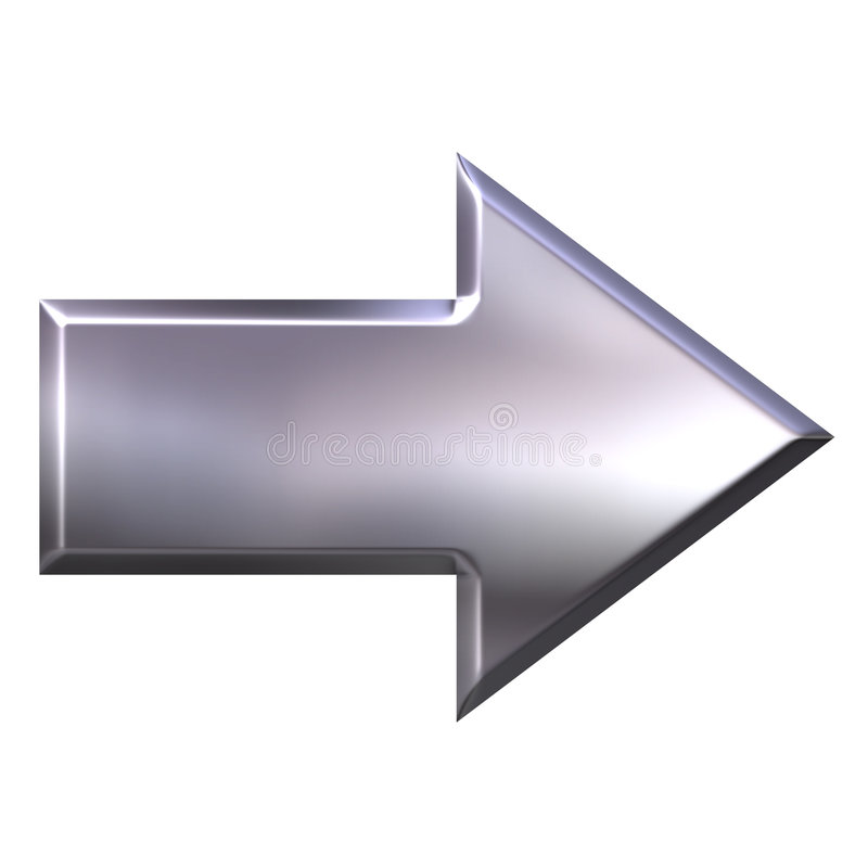 3 d strzała srebra ilustracja wektor