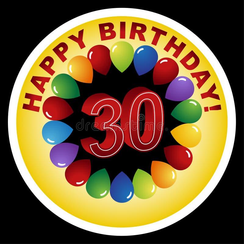 30o aniversário feliz! ilustração stock