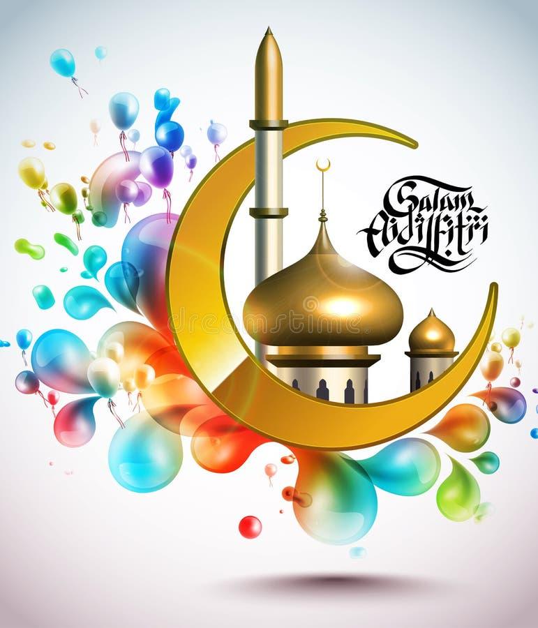 3d庆祝清真寺穆斯林 皇族释放例证