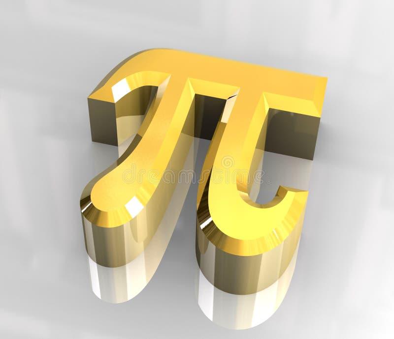 3d金子pi符号 向量例证