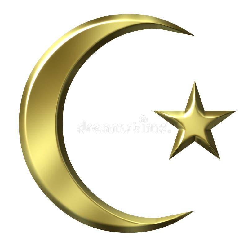 3d金黄伊斯兰符号 向量例证