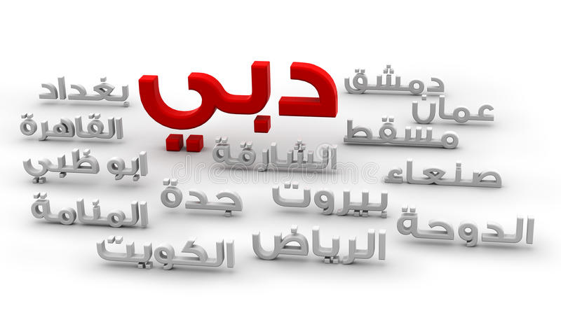 3d arabic words of the capitols of the arab world vector illustration