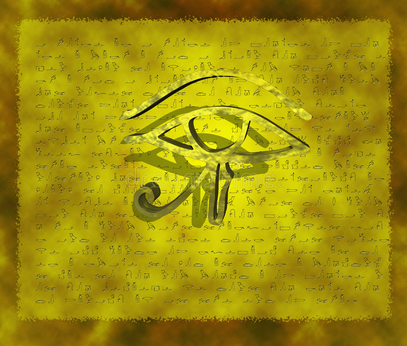 3D Hieroglyph vector illustration