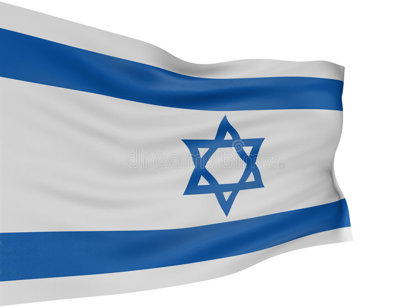 3D Israeli flag. With fabric surface texture. White background royalty free illustration