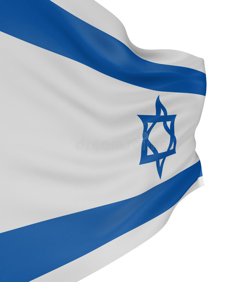 3D Israeli flag. With fabric surface texture. White background vector illustration