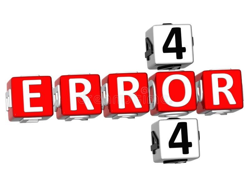 3D mots croisé de l'erreur 404 illustration de vecteur