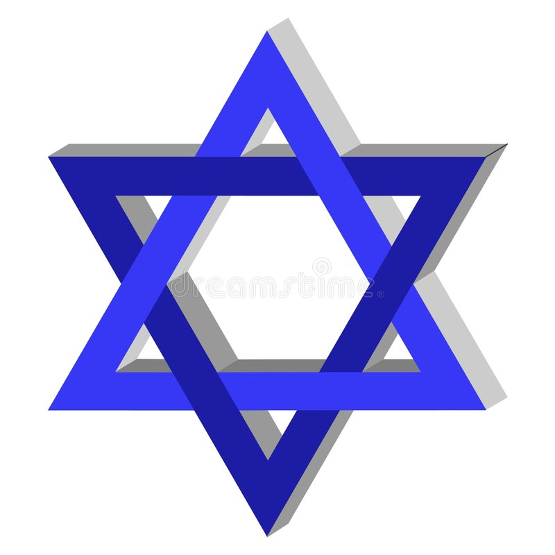 3d star of david stock vector illustration of judaism 4862259 rh dreamstime com star of david vector free download