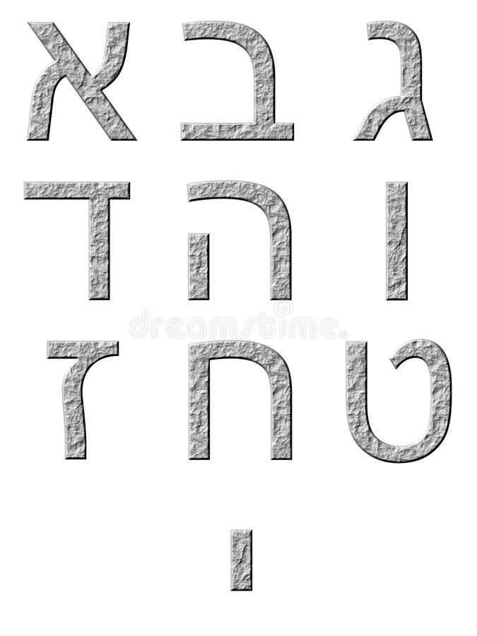 3D Stone Hebrew Numbers. Isolated in white vector illustration