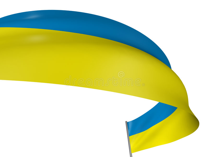 3D Ukrainian flag. With fabric surface texture. White background royalty free illustration